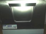 Öztiryakiler bulaşık makinesi