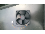soğutucu fan